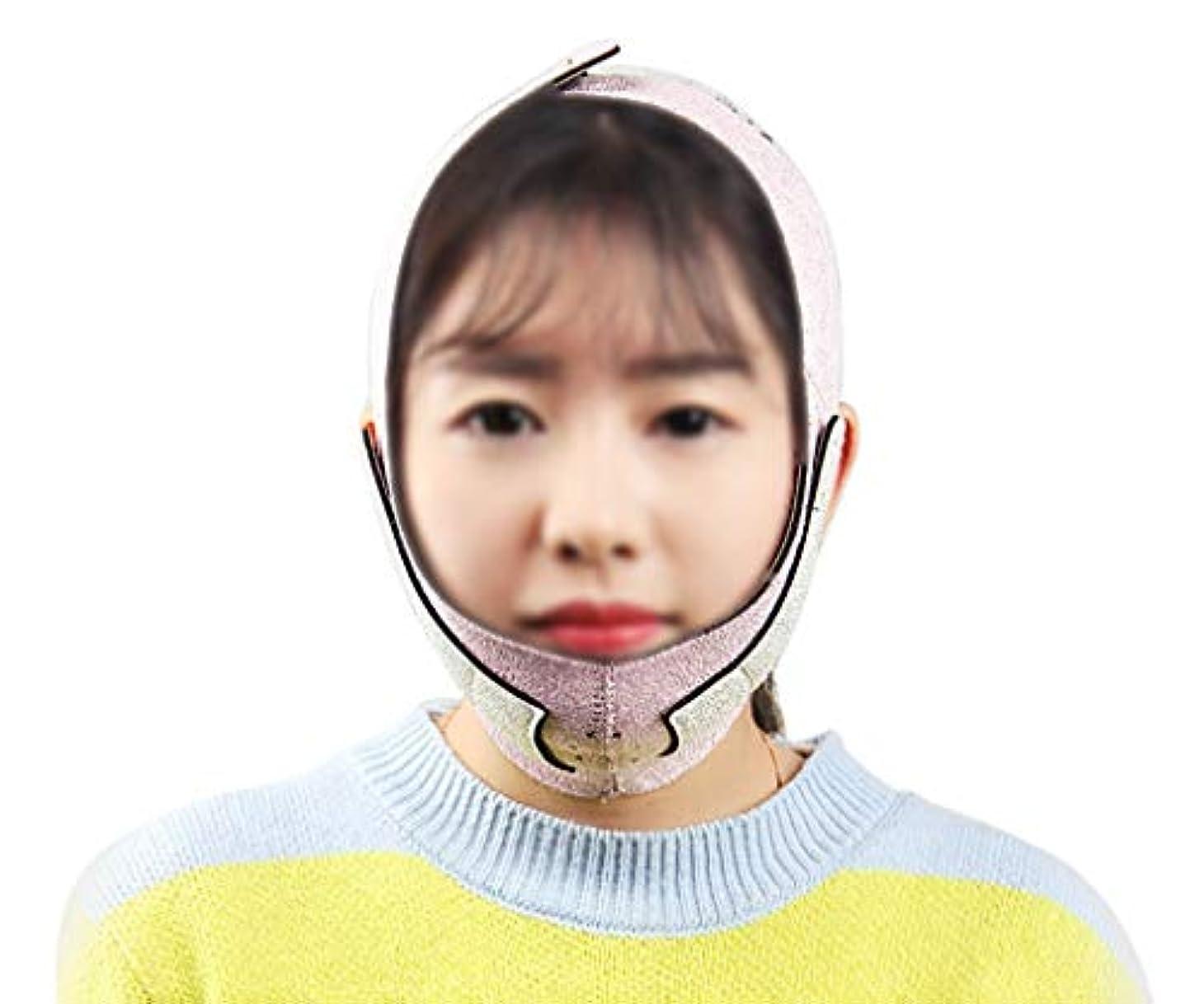 インゲン曇った味XHLMRMJ 引き締めフェイスマスク、薄いフェイスバンド新しい締め付け二重あごフェイスリフティングアーティファクトVフェイスバンデージ(3フェイスバンデージ)