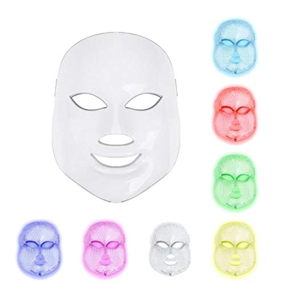 ひどい玉伝記Led光子療法7色光治療肌の若返りにきびスポットしわホワイトニング美顔術デイリースキンケアマスク