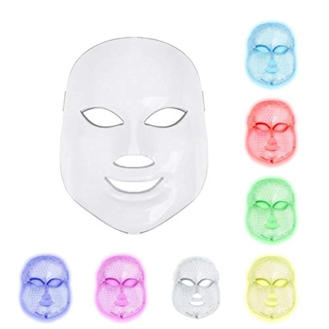 実現可能故障チャップLed光子療法7色光治療肌の若返りにきびスポットしわホワイトニング美顔術デイリースキンケアマスク