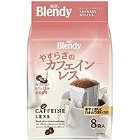 AGF ブレンディ ドリップパック やすらぎのカフェインレス 8袋×6袋 【ドリップコーヒー】 【個包装 1杯用】 【デカフェ】