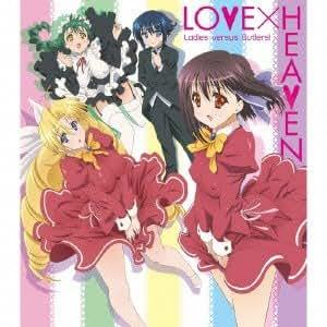 「LOVE × HEAVEN」(TVアニメ『れでぃ×ばと!』OP主題歌)
