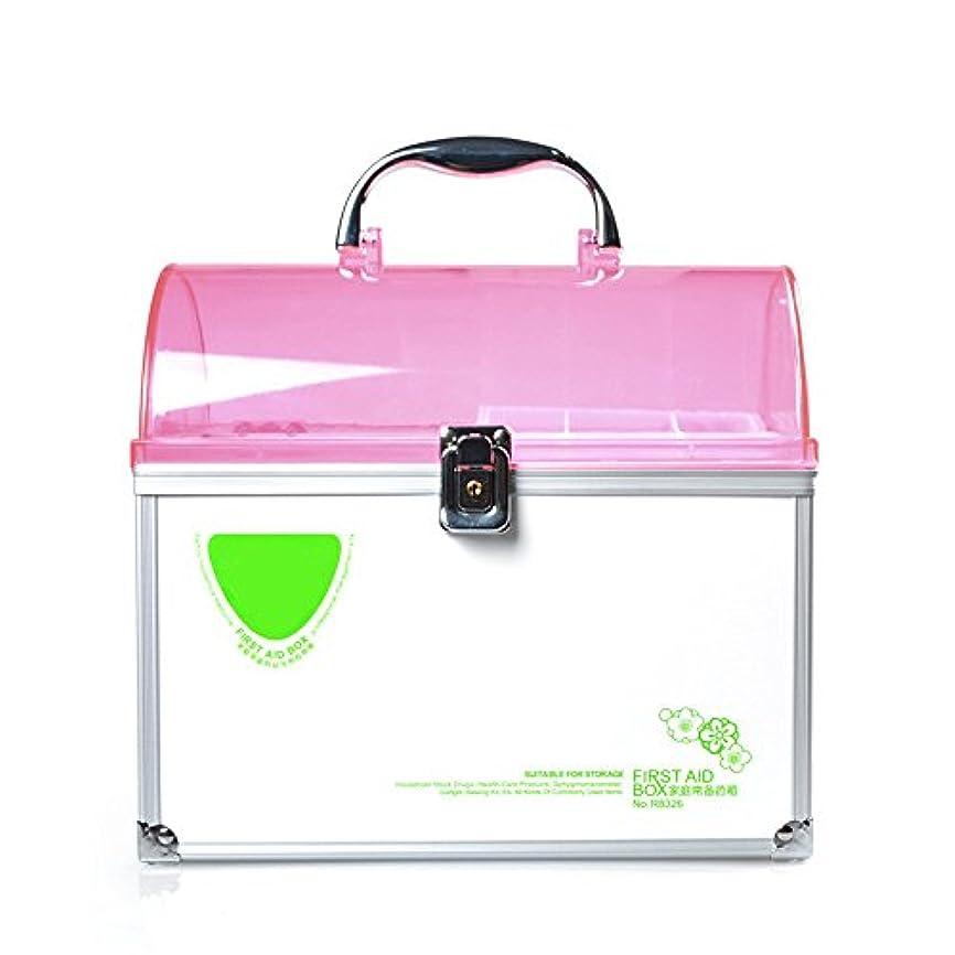 微視的中庭換気する応急処置キット 家族の収納箱の医学収納容器のための大きい多目的の空の救急箱 ストレージ救急用品 (Color : Pink)