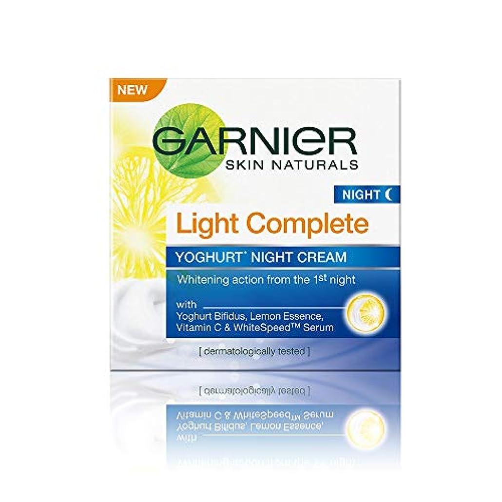 運賃気候の山あいまいさGarnier Skin Naturals Light Complete Night Cream, 40g