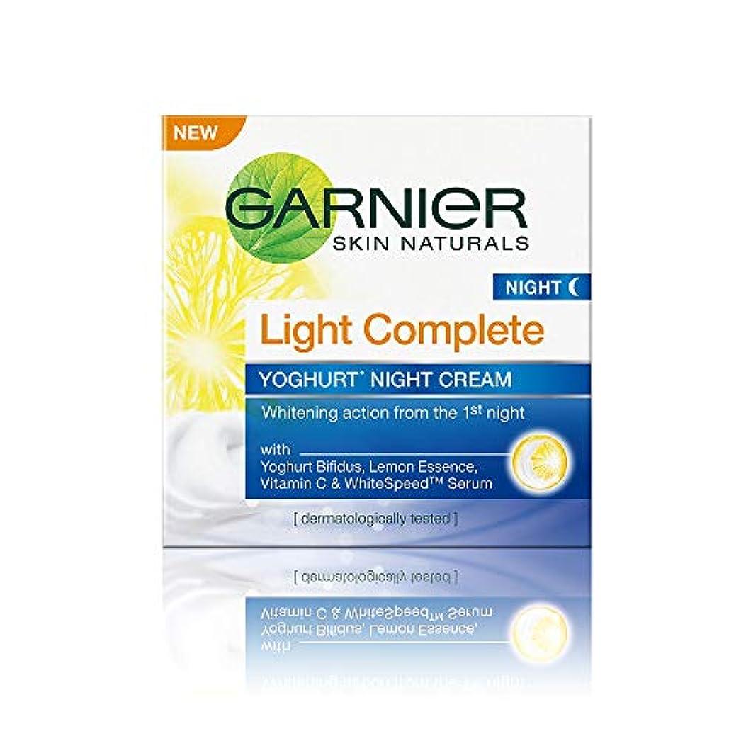 火山学グレードミットGarnier Skin Naturals Light Complete Night Cream, 40g