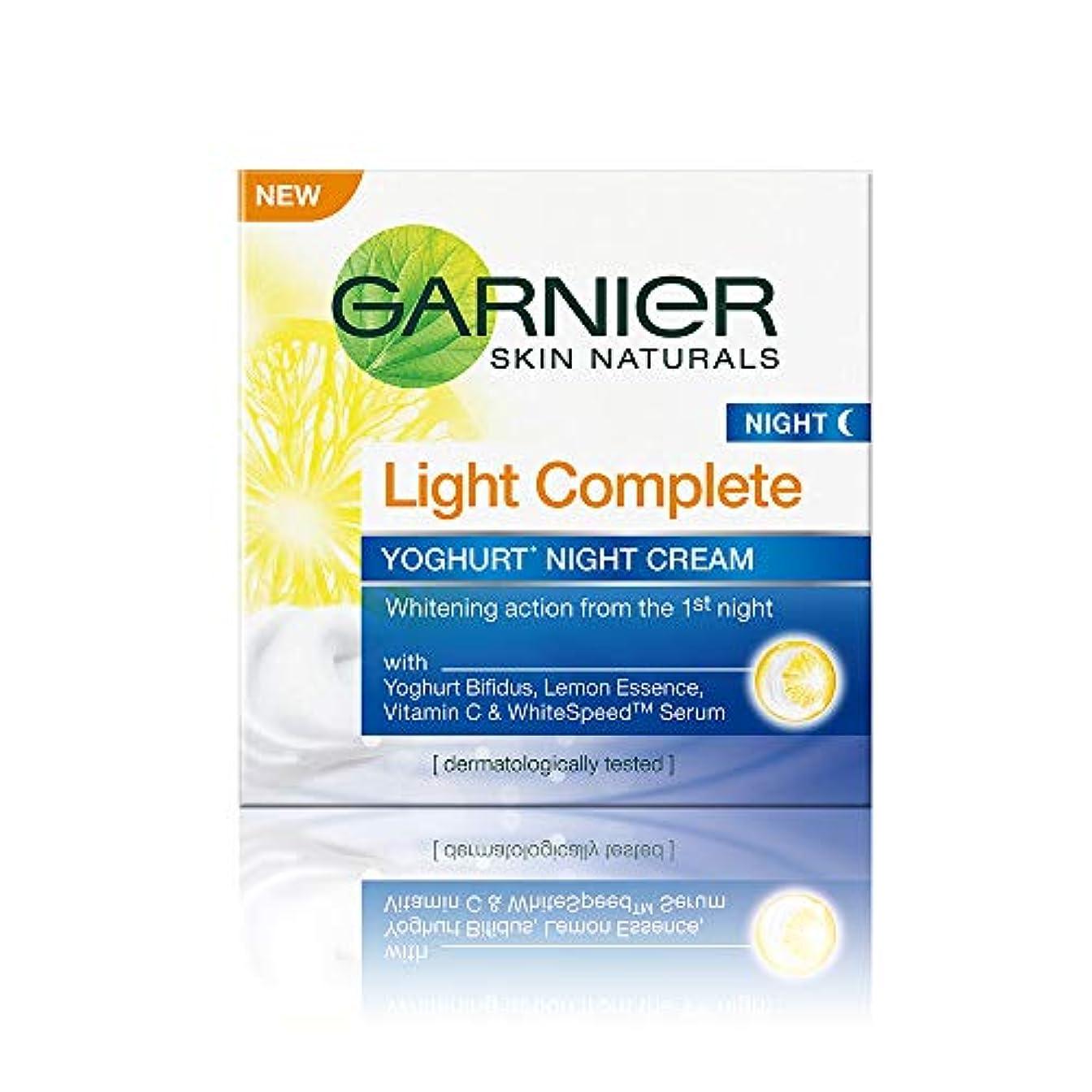 解き明かす防腐剤反逆Garnier Skin Naturals Light Complete Night Cream, 40g