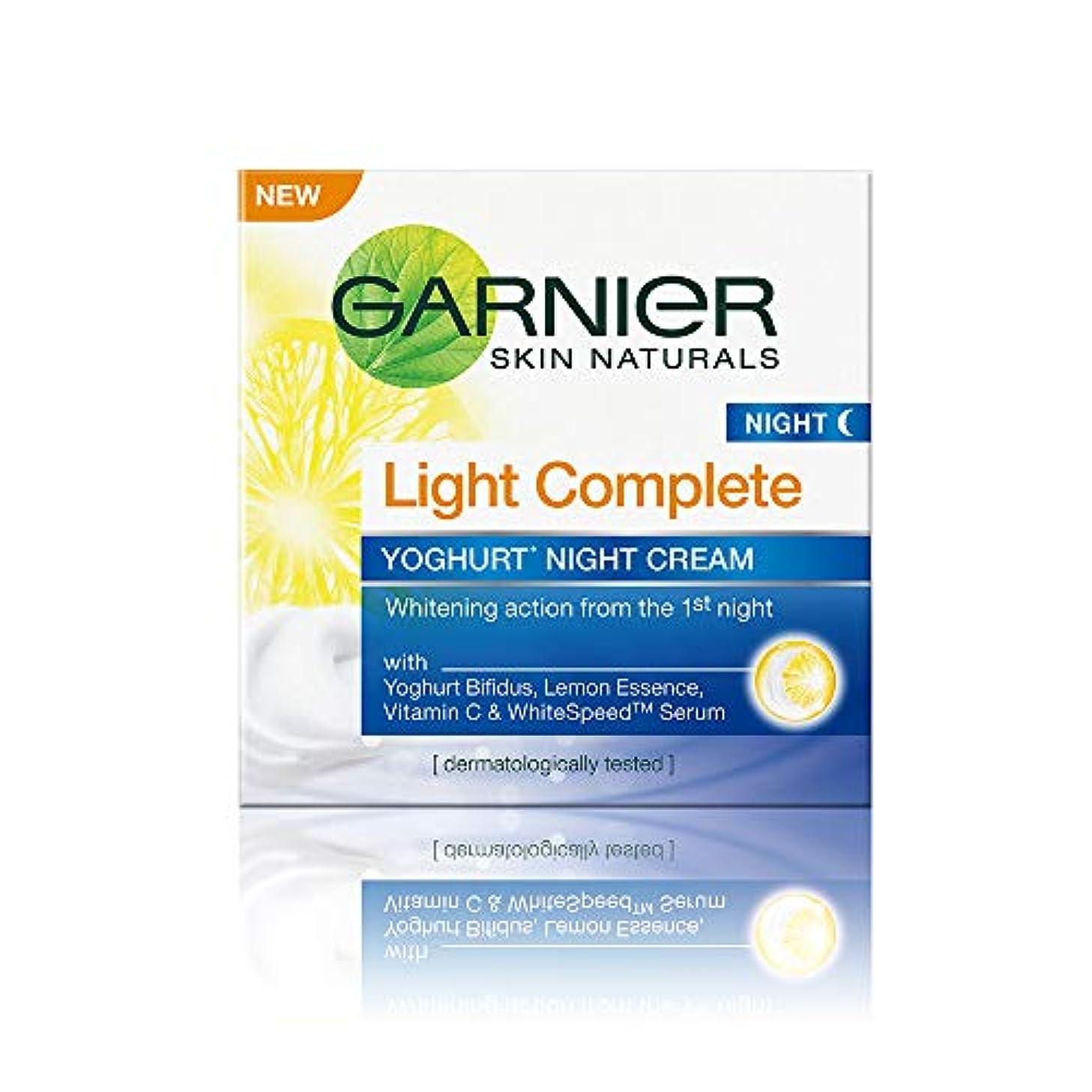ファイター植物学委任Garnier Skin Naturals Light Complete Night Cream, 40g