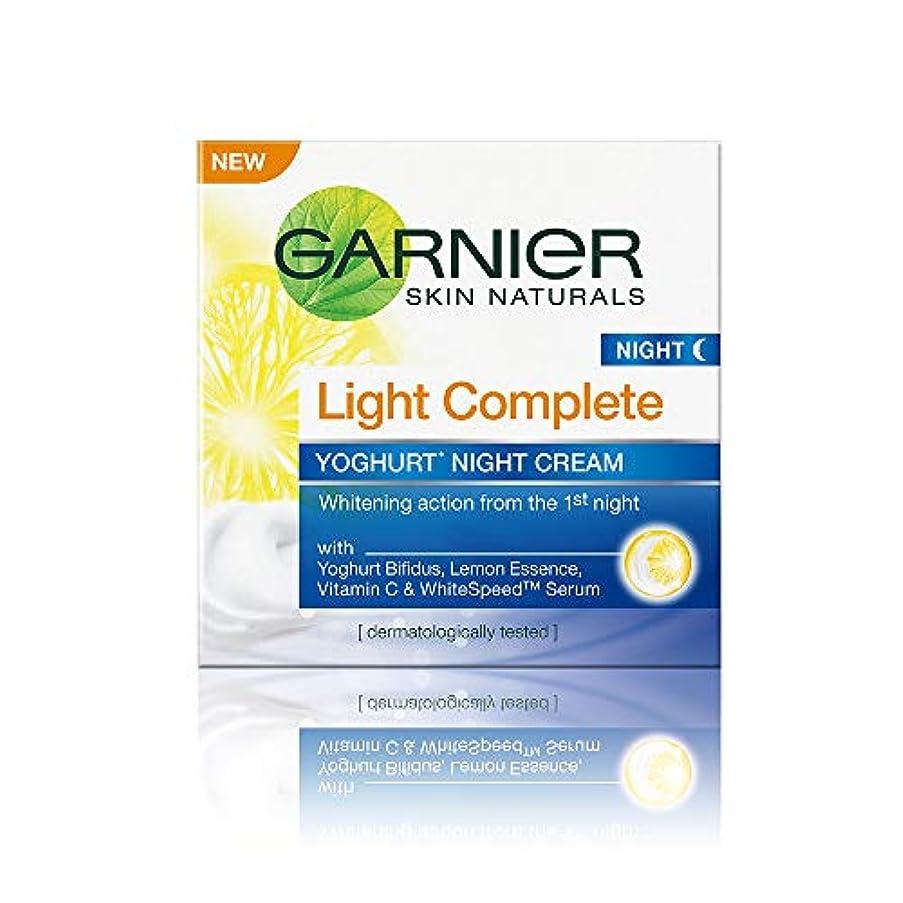 キャビン征服する解釈Garnier Skin Naturals Light Complete Night Cream, 40g