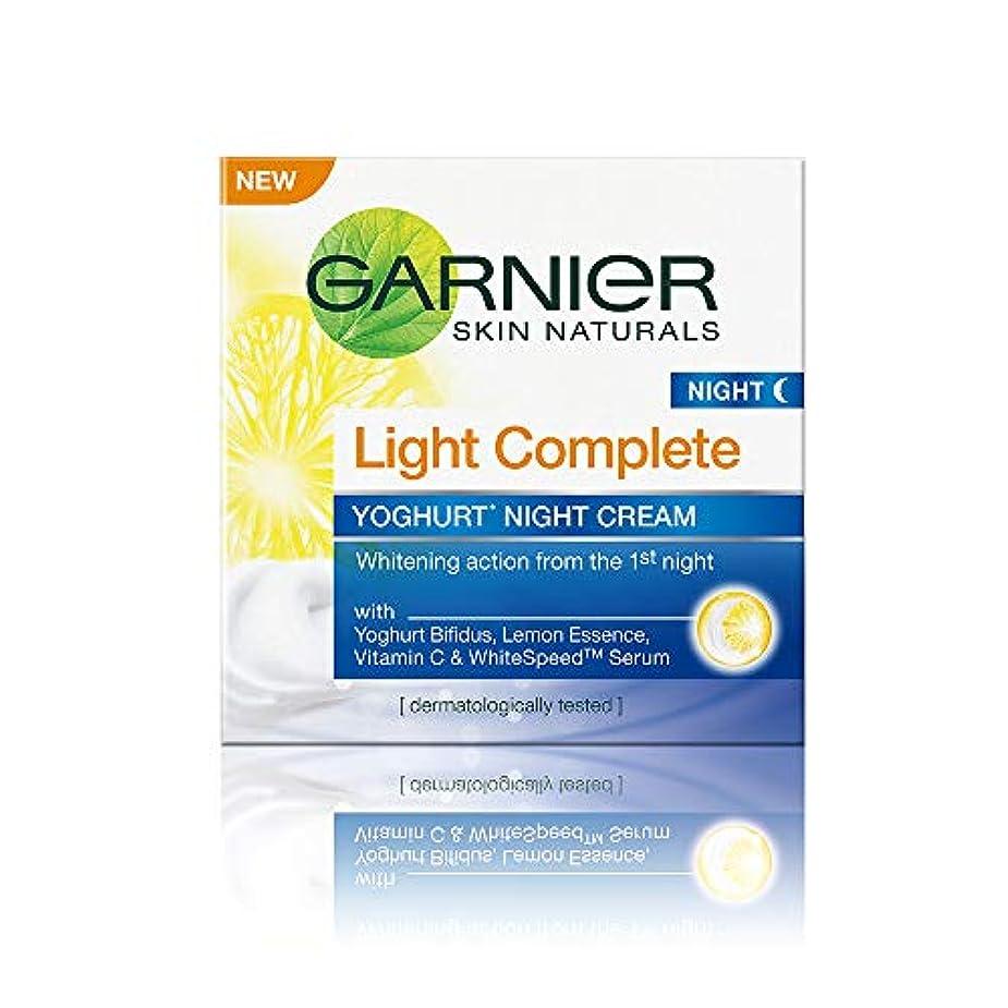 前奏曲割り当てパラシュートGarnier Skin Naturals Light Complete Night Cream, 40g