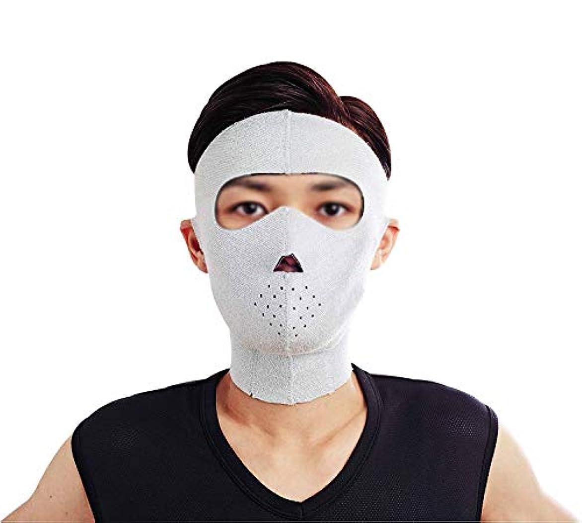 煩わしい変色する策定するGLJJQMY 薄い顔のマスクのマスクと男性のネックバンドとの垂れ下がり防止の薄い顔のマスクの薄い顔のマスクのアーチファクトの美しさを引き締め 顔用整形マスク