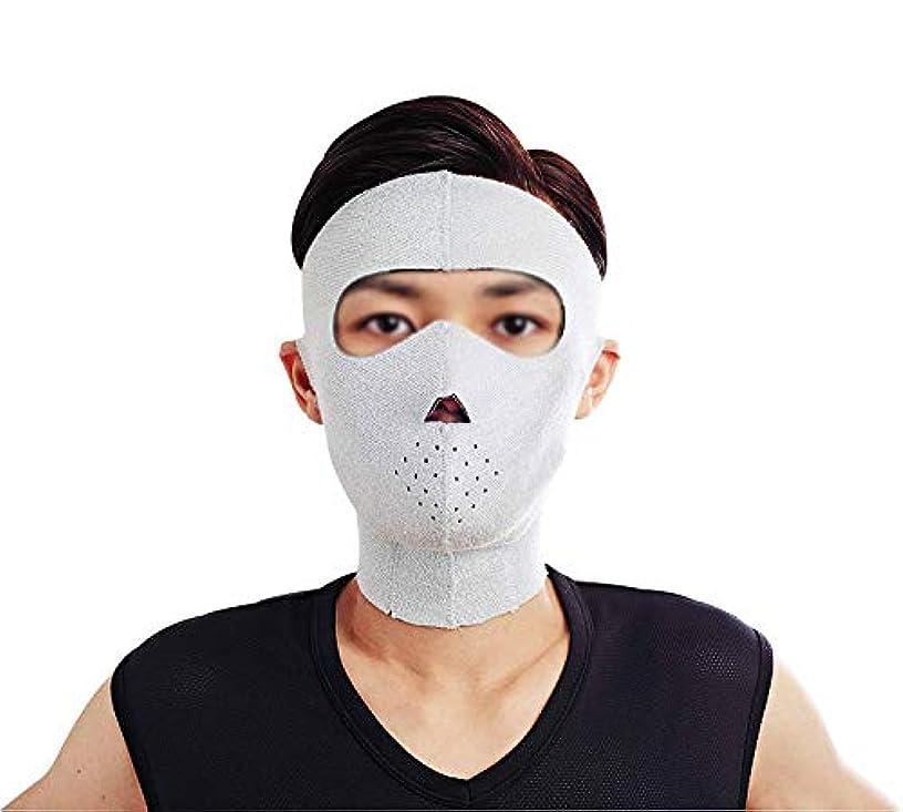 計算酔って味わうTLMY 薄い顔のマスクのマスクと男性のネックバンドとの垂れ下がり防止の薄い顔のマスクの薄い顔のマスクのアーチファクトの美しさを引き締め 顔用整形マスク