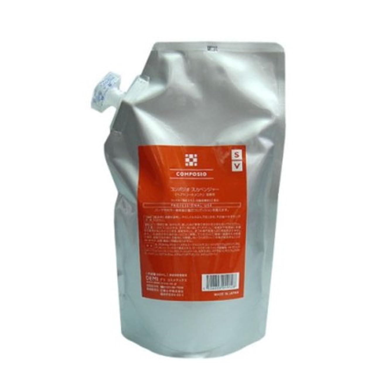 水曜日砂の違反するデミ コンポジオ スカベンジャー(SV) 600ml(業務?詰替用)(後処理剤)