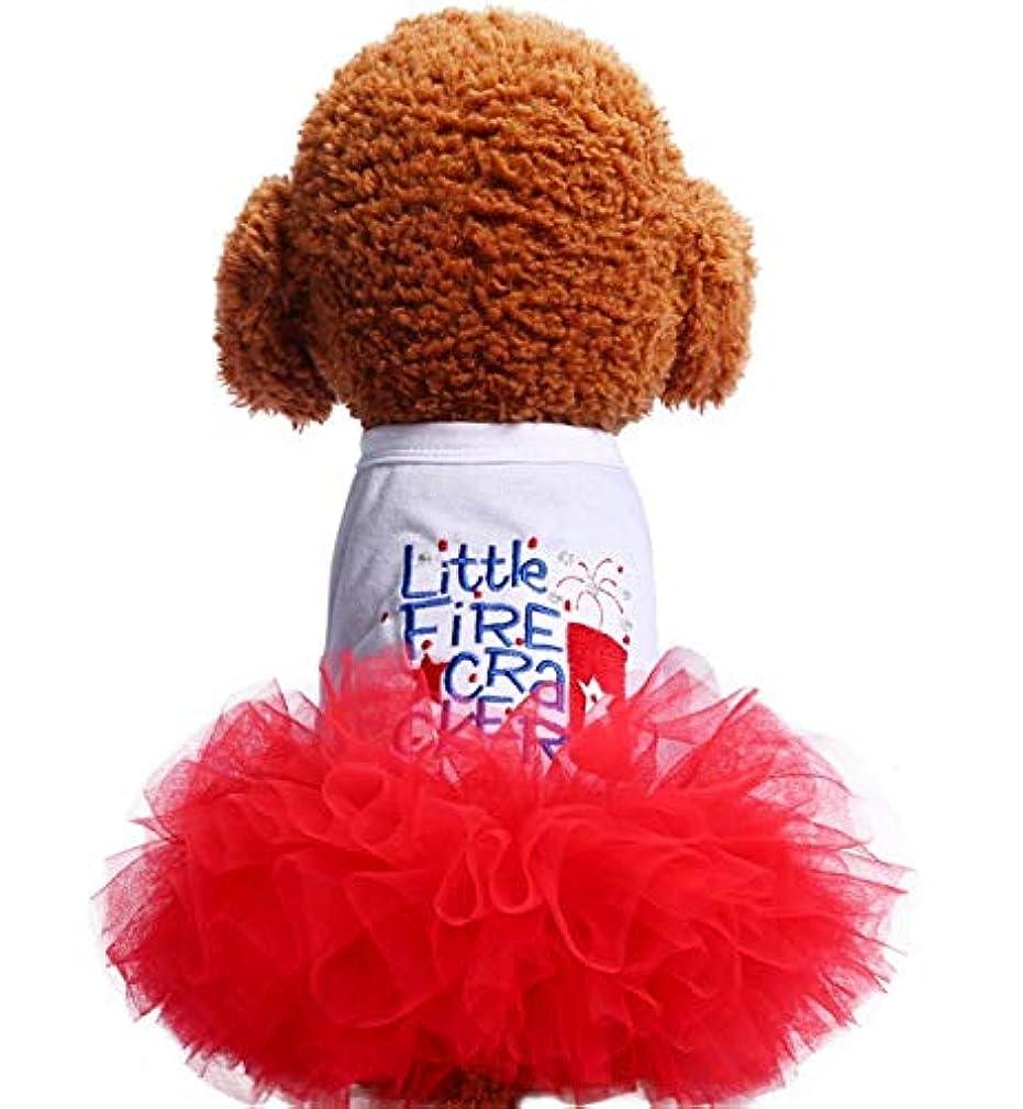 ブート祝う小さいShiMin ペット犬猫服、春と夏の快適な通気性のジャケット、赤い文字ビスケットバレエスカート、ファッション美しいペット服 (Size : XL)
