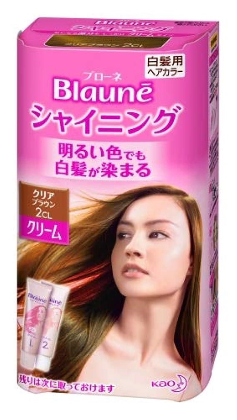 浸透する戦略減る花王 ブローネ シャイニングヘアカラー クリーム 1剤50g/2剤50g(医薬部外品)《各50g》<カラー:クリアBR>
