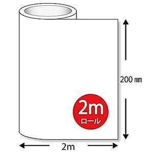カッティング用シート 屋外耐候5年 【グロス】 200mm×2m 白(ホワイト)