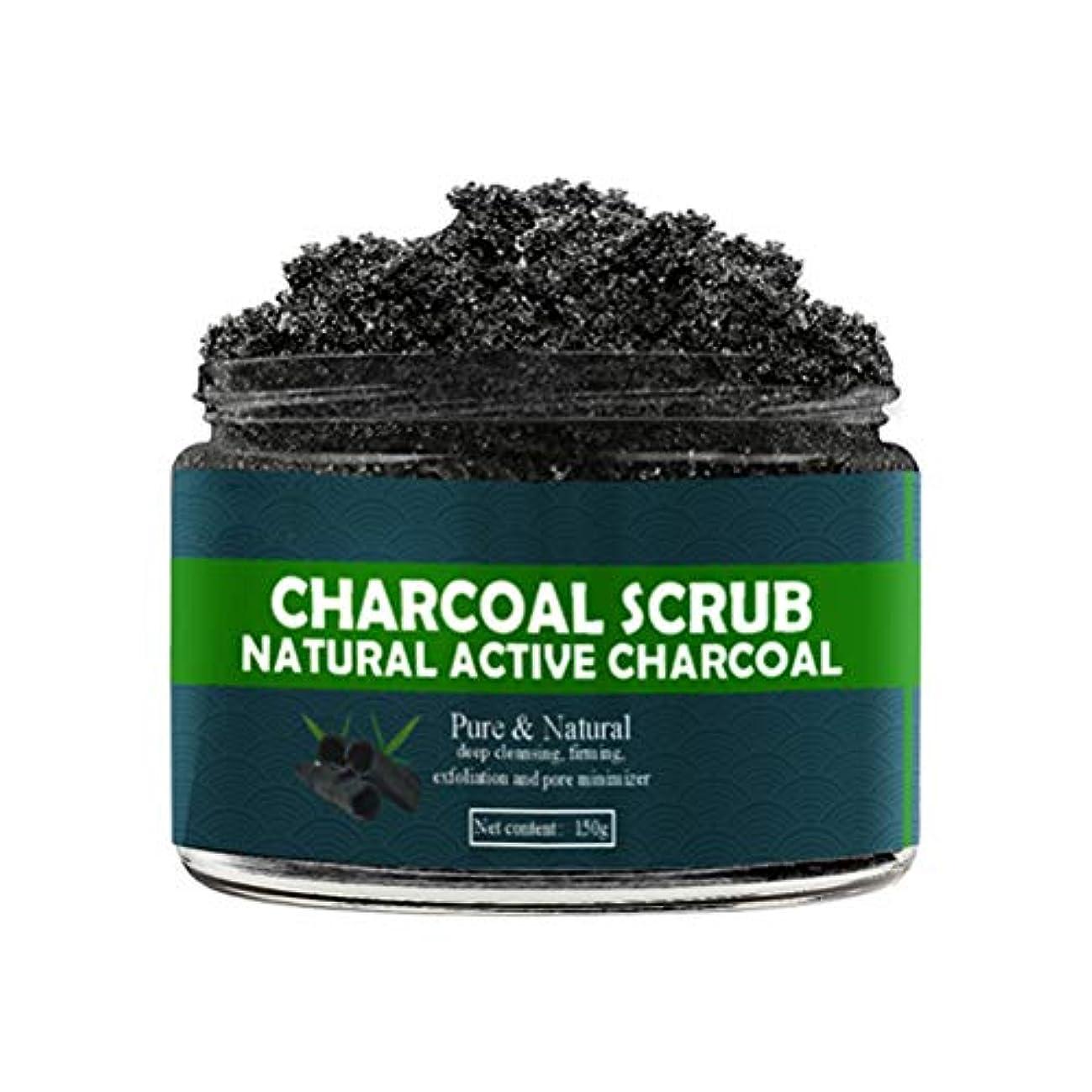 キャロライン乳剤出席するCreacom ボディマッサージ 竹炭スクラブ 角質ケアブラシ 肌を改善 活性炭 ボディスクラブ エクスフォリエーションクリーム 150g