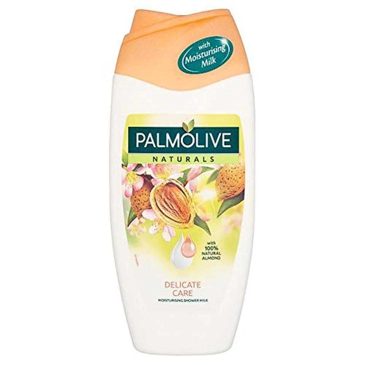 蒸し器ウォーターフロント魅力的[Palmolive] Palmolive社ナチュラルズは、シャワージェル250ミリリットルアーモンド - Palmolive Naturals Almond Shower Gel 250Ml [並行輸入品]