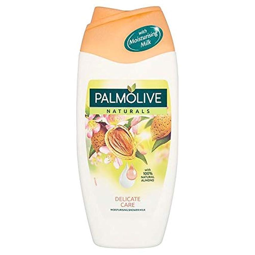 突破口ボール二週間[Palmolive] Palmolive社ナチュラルズは、シャワージェル250ミリリットルアーモンド - Palmolive Naturals Almond Shower Gel 250Ml [並行輸入品]