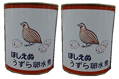 GS029776-2P キューピー 国産うずら使用 ほしえぬ うずら卵水煮缶 内容量55〜65個 固形量430g×2缶セット