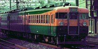 TOMIX Nゲージ 92366 165系急行電車 (新製冷房車) 基本4両セットA