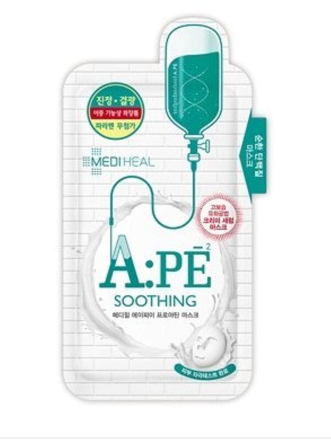 偶然減衰顎MEDIHEAL APE Proatin Mask 25g×10ea (# Soothing)/メディヒール A:PE プロアチン マスク 25g×10枚 (# Soothing) [並行輸入品]