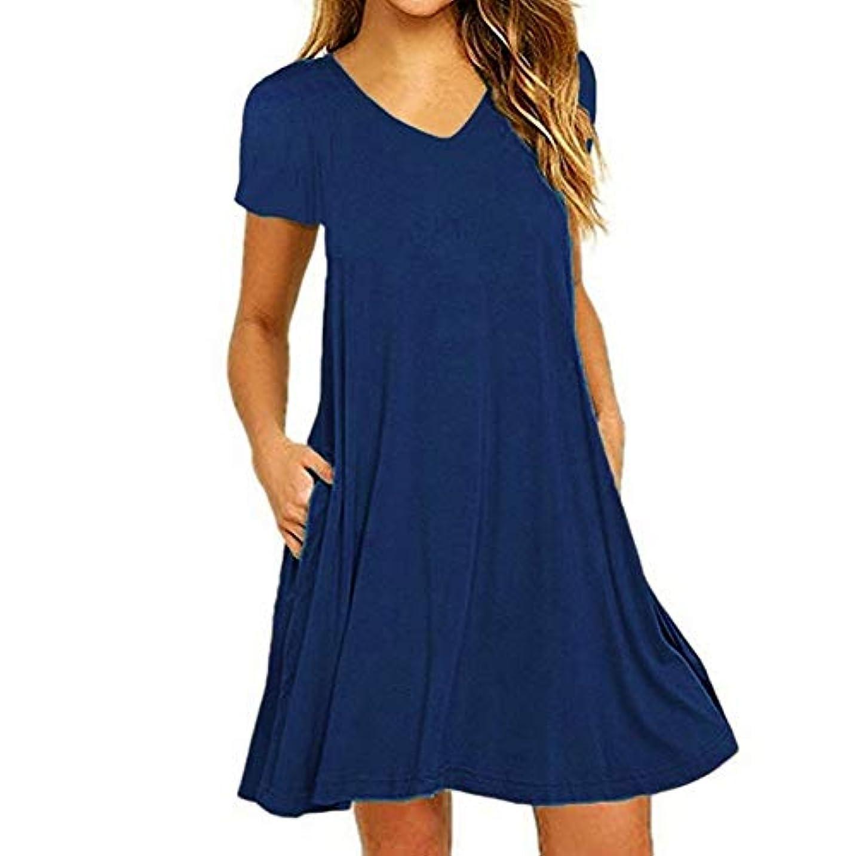 細菌権威長くするMIFAN の女性のドレスカジュアルな不規則なドレスルースサマービーチTシャツドレス