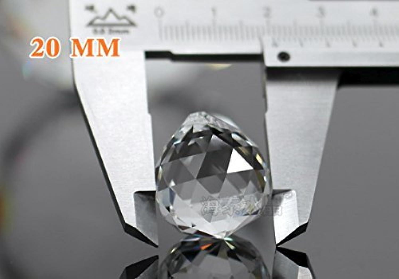 [Yullymerry] 風水 サンキャッチャー クリスタルボール 20mm 20個 セット 幸運 無色 透明
