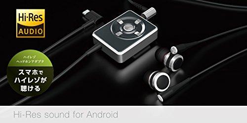 エレコム ハイレゾ DAC for Android microUSB オーディオアダプター シルバー イヤホン付 EHP-CHR192SV