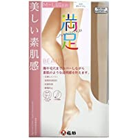 (フクスケ)Fukuske 満足 美しい素肌感 BEAUTY パンティストッキング M-L/L-LL