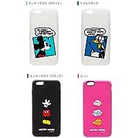 ディズニー iJacket iPhone 6s Plus/6 Plus用 シリコンケース ミニーマウス PG-DCS054MNE
