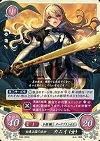 ファイアーエムブレム サイファ/希望への雙剣【N】B03-052N/白夜王国の王女 カムイ(女)