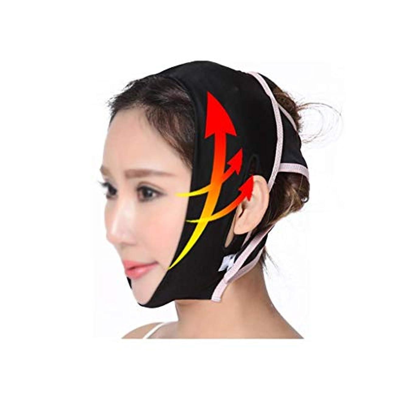 自体アセ通信するフェイスリフトマスク、フェイシャルマスク睡眠顔整形顔包帯顔リフティングV顔顔アーティファクト回復通気性ネックストラップ(サイズ:M)