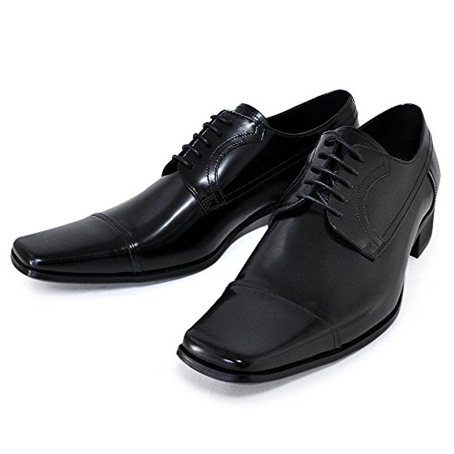 クーポン新しい意味慈悲深い(キャサリンハムネット ロンドン) KATHARINE HAMNETT LONDON ビジネスシューズ メンズ 本革 紳士靴 3947