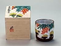 【九谷焼】 色いろかっぷ・南天と福寿草 伝統工芸士 福田良則 作 かっぷ×1、桐箱×1、外箱:紙箱×1
