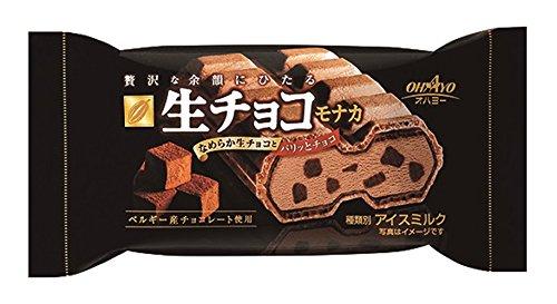 生チョコモナカ 20個