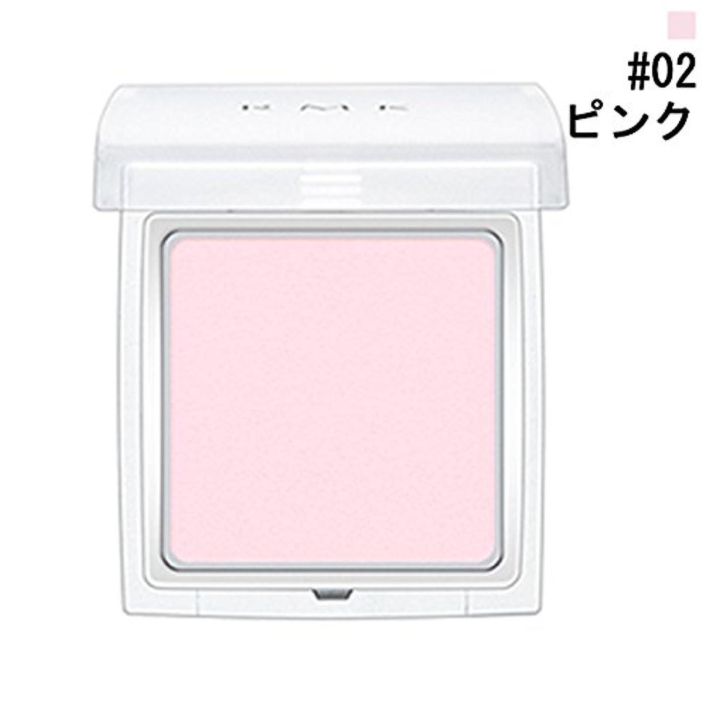 採用ベンチ準備した【RMK (ルミコ)】インジーニアス アイシャドウベース N #02 ピンク 2.2g