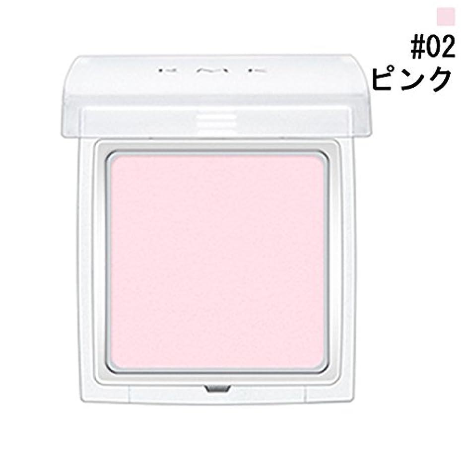 重なる改修するなぜ【RMK (ルミコ)】インジーニアス アイシャドウベース N #02 ピンク 2.2g