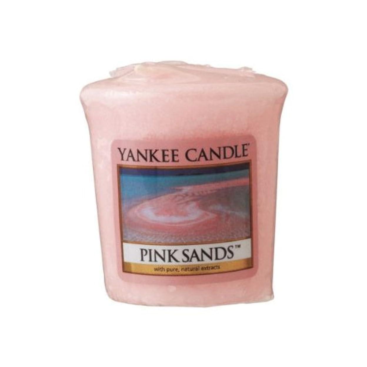 慈善返済真鍮YANKEE CANDLE(ヤンキーキャンドル) サンプラー ピンクサンド
