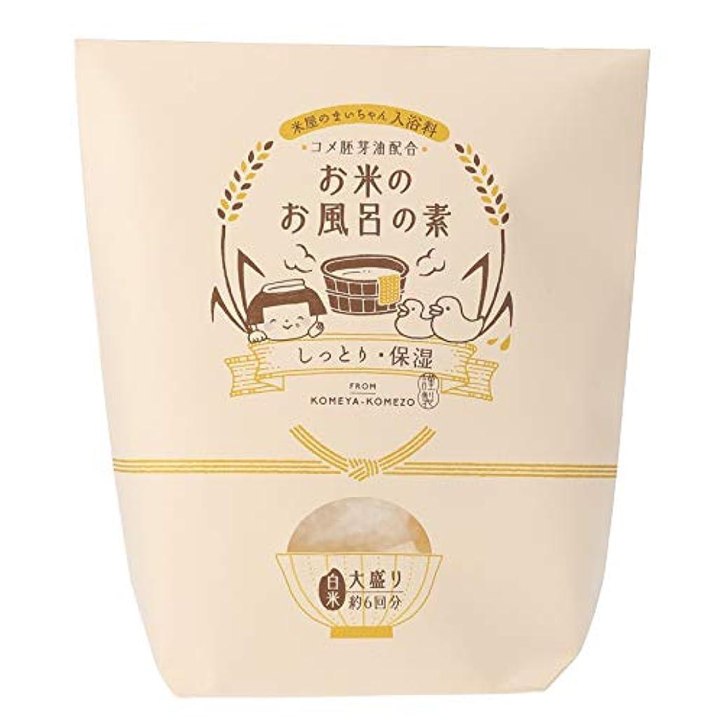 ペネロペ不公平モンキー米屋のまいちゃん家の逸品 お米のお風呂の素 大盛り(保湿) 入浴剤 142mm×55mm×156mm