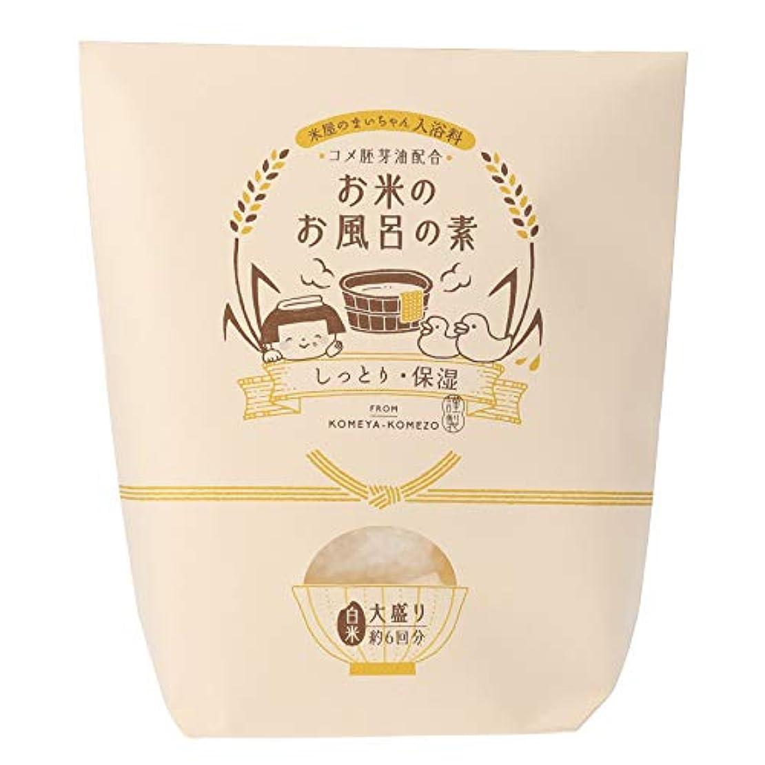 酸っぱい便宜泣く米屋のまいちゃん家の逸品 お米のお風呂の素 大盛り(保湿) 入浴剤 142mm×55mm×156mm