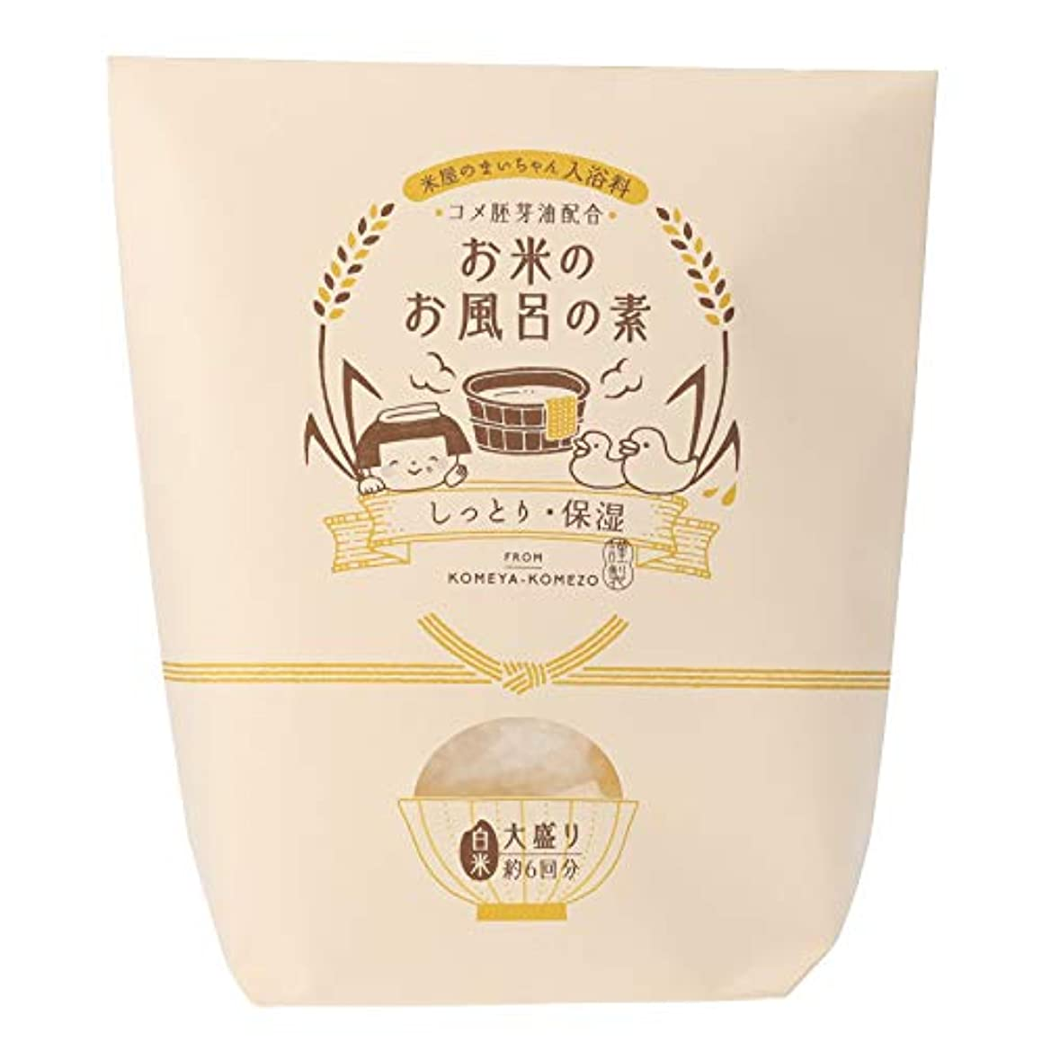 つづり望ましい認証米屋のまいちゃん家の逸品 お米のお風呂の素 大盛り(保湿) 入浴剤 142mm×55mm×156mm