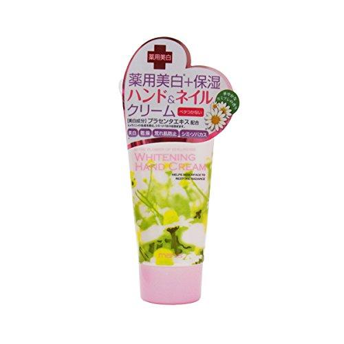 マニス ホワイトニング ハンドクリーム 医薬部外品 60g