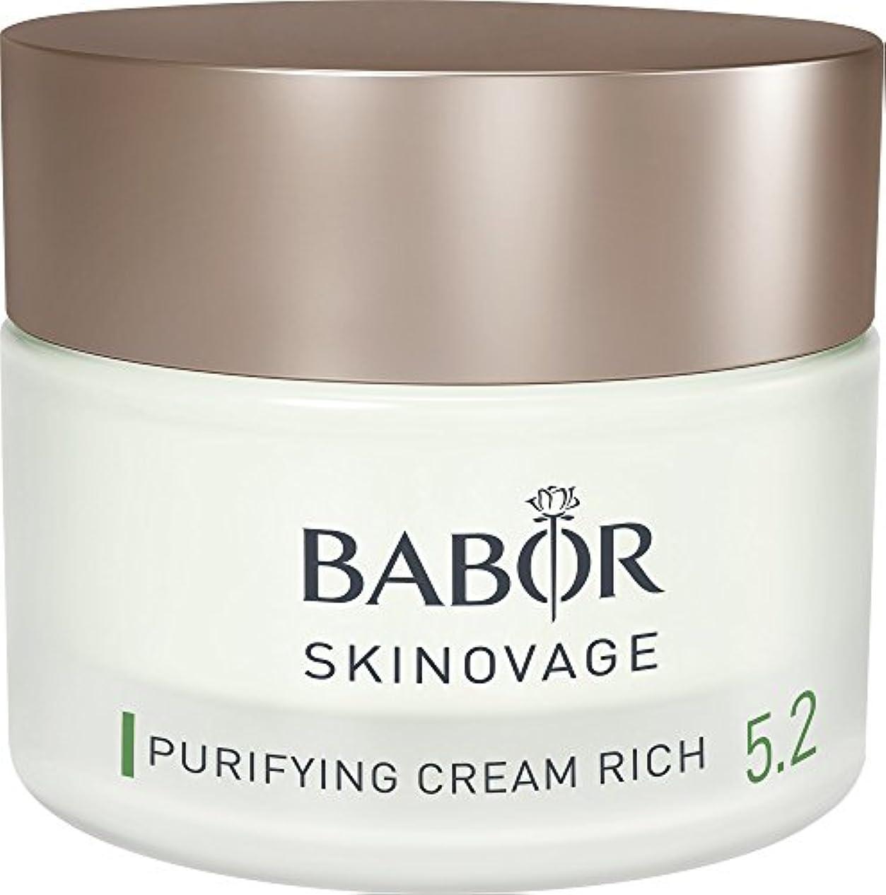 人質米ドルエーカーバボール Skinovage [Age Preventing] Purifying Cream Rich 5.2 - For Problem & Oily Skin 50ml/1.7oz並行輸入品