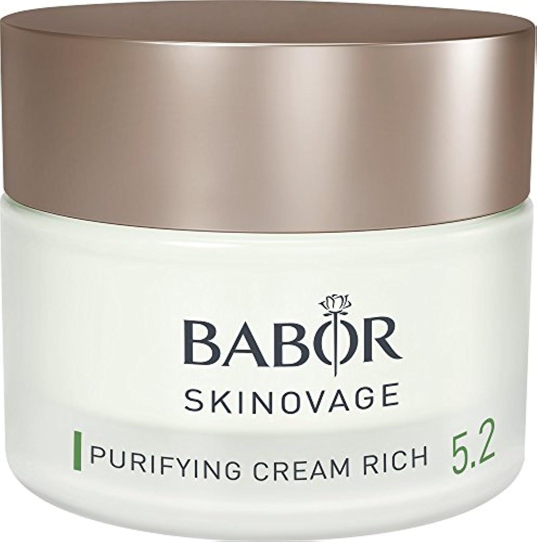 テニス迅速最少バボール Skinovage [Age Preventing] Purifying Cream Rich 5.2 - For Problem & Oily Skin 50ml/1.7oz並行輸入品