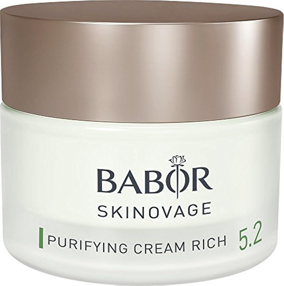 作者咲く反発するバボール Skinovage [Age Preventing] Purifying Cream Rich 5.2 - For Problem & Oily Skin 50ml/1.7oz並行輸入品