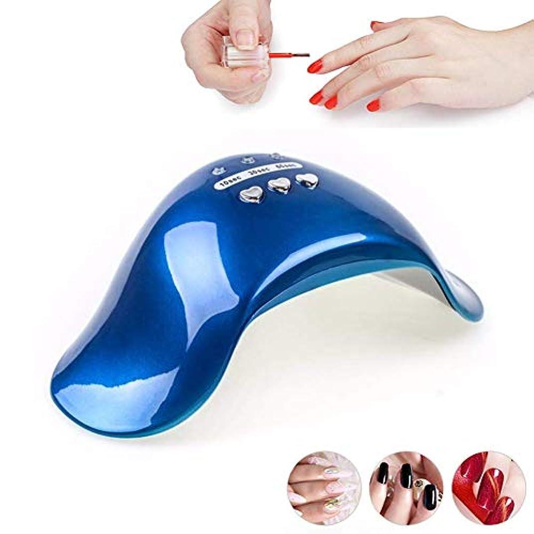 食堂トピック革命紫外線ledネイルアートポリッシュ紫外線ランプ18ワットネイルドライヤージェル硬化マニキュア機でタイマーボタンニス機器、ブルー