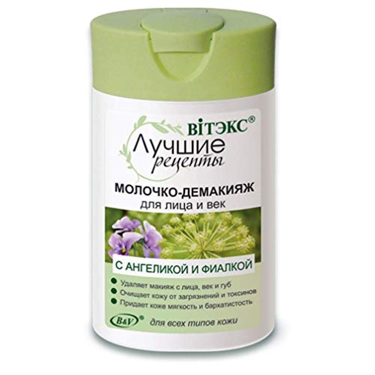 近似姿勢写真のBielita & Vitex Best Recipes Line | Milk Makeup Remover, 145 ml | Moringa Extract, Angelica, Rye Bread Extract...