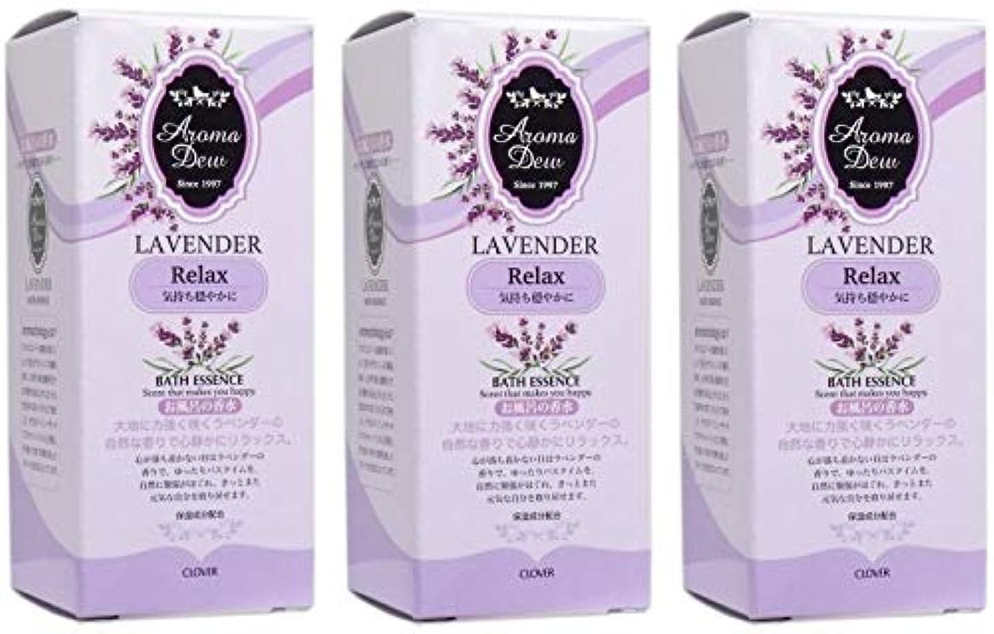 【まとめ買い】アロマデュウ 香りのバスエッセンス ラベンダーの香り 27ml【×3個】