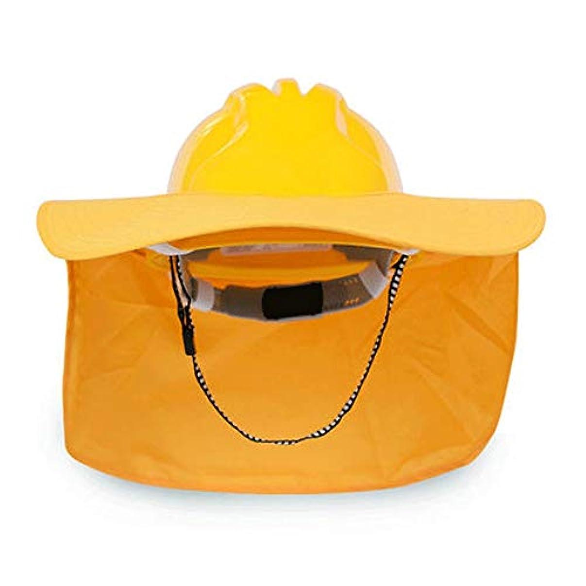 脈拍ベールフルーツ作業用ヘルメット-Hard Hats- サンシェード付き建設ヘルメット - 通気性日焼け止め付き建設安全ヘルメット 夏涼しい贈り物 (Color : A)