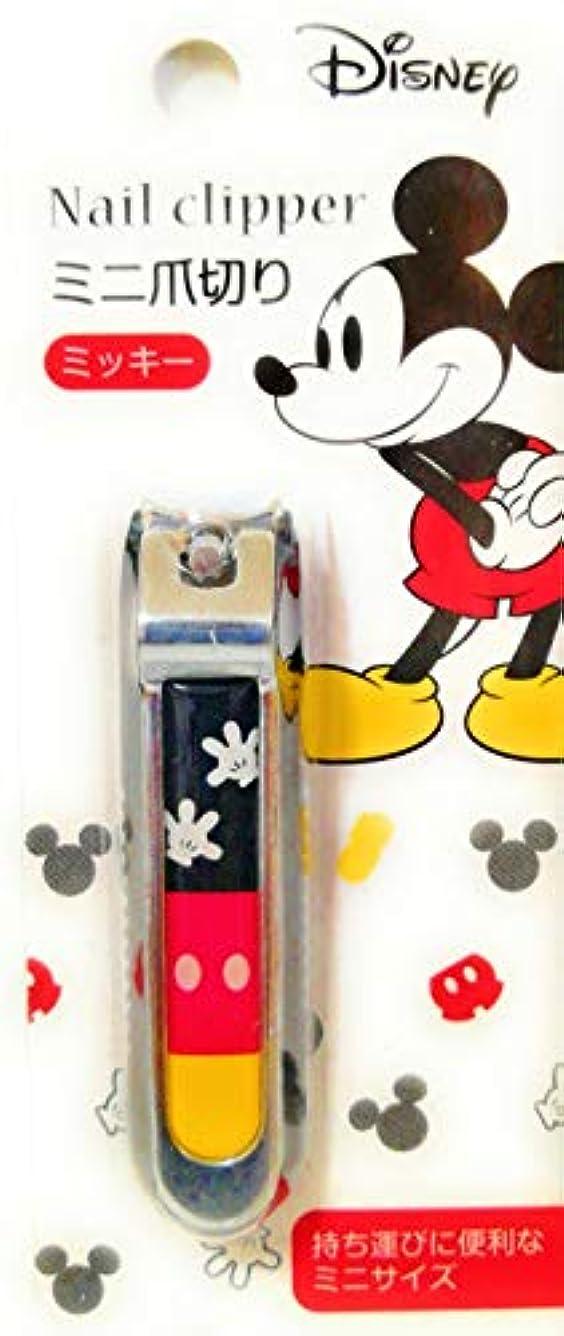 懇願する童謡チャップミニ 爪切り ミッキー 持ち運びに便利なミニサイズ