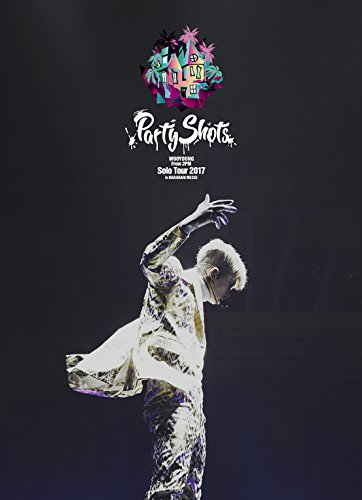 """WOOYOUNG(From 2PM)Solo Tour 2017""""Party Shots"""